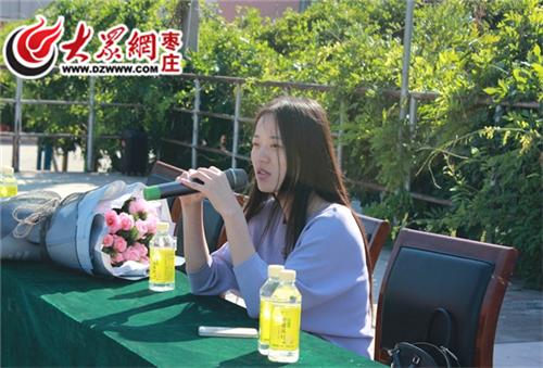 北大才女陈更受邀到枣庄翔宇翼云中学开展公益讲座活动