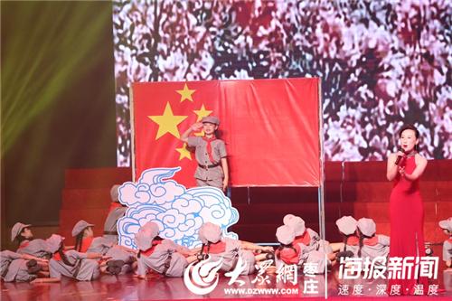 市教育系统庆祝新中国成立70周年文艺汇演举行