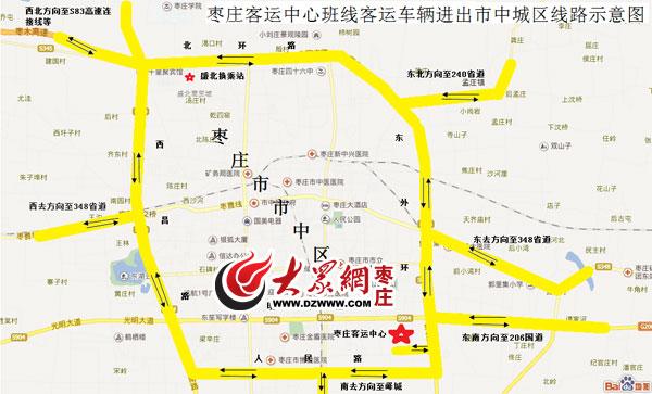 枣庄客运中心实现BRT 公交 出租零距离换乘图片
