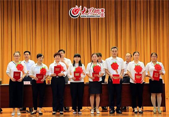 峄城区庆祝第33个教师节暨教育重点工作推进会.jpg