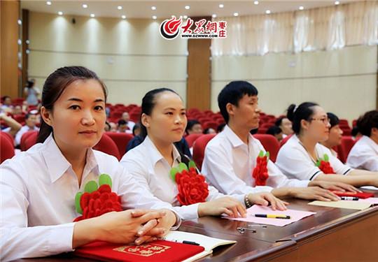 峄城区庆祝第33个教师节暨全区教育重点工作推进会.jpg