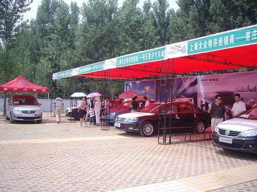 枣庄大众网汽车频道高清图片