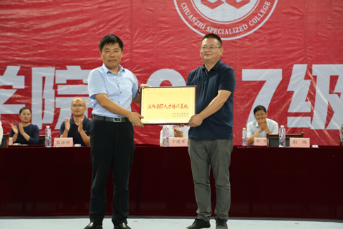 传智专修学院2017级新生开学暨沭阳县IT人才培养 基地授牌仪式顺利举