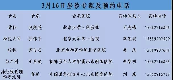 http://www.zjxxjsedu.com/tiyuhuodong/54184.html