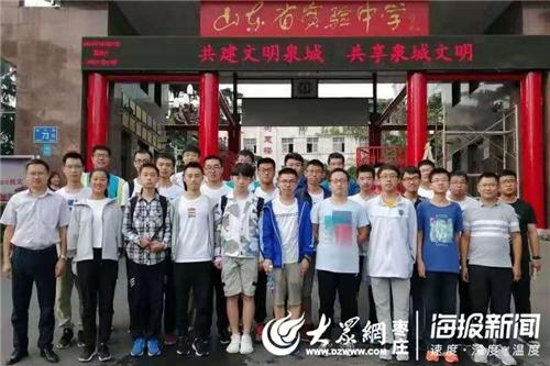 http://www.jiaokaotong.cn/zhongxiaoxue/241894.html