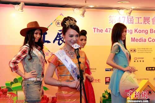 多图走进香港工展小姐候选佳丽