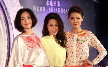 2013香港小姐竞选 张嘉儿陈庭欣朱晨丽黄心颖助阵