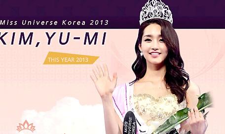 2013韩国小姐选美大赛幕后照曝光 佳丽泳装秀身材