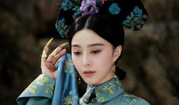 范冰冰清宫皇后照曝光 16年后重回《还珠》拍摄地