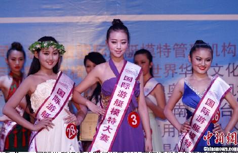 2013国际游艇模特大赛华中区冠军出炉