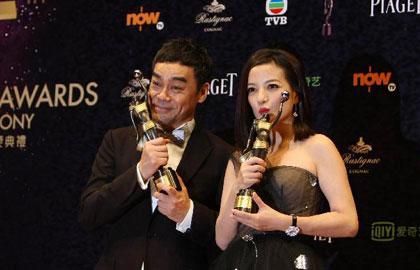 第34届香港电影金像奖颁奖典礼举行