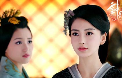 Angelababy宣布大婚 新剧《云中歌》曝百变美照