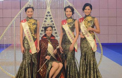 香港小姐三甲出炉 麦明诗夺冠