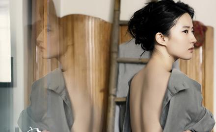刘亦菲绝美剧照曝光 与黎明同框显亲密