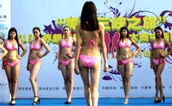 佳丽比基尼T台竞艳 决战世界超模环球大赛