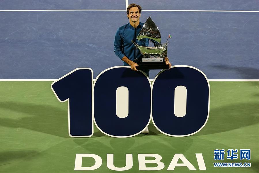 (体育)(2)网球——迪拜赛:费德勒夺冠
