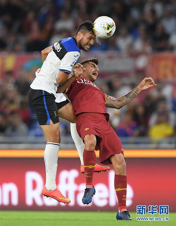 (体育)(7)足球——意甲:罗马主场不敌亚特兰大