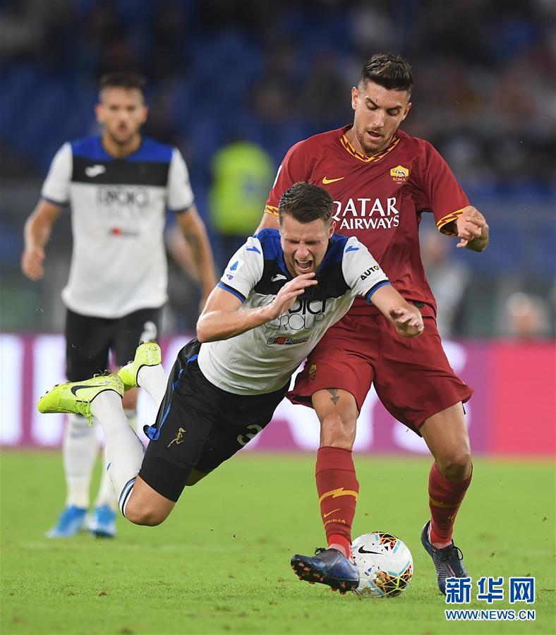 (体育)(1)足球——意甲:罗马主场不敌亚特兰大
