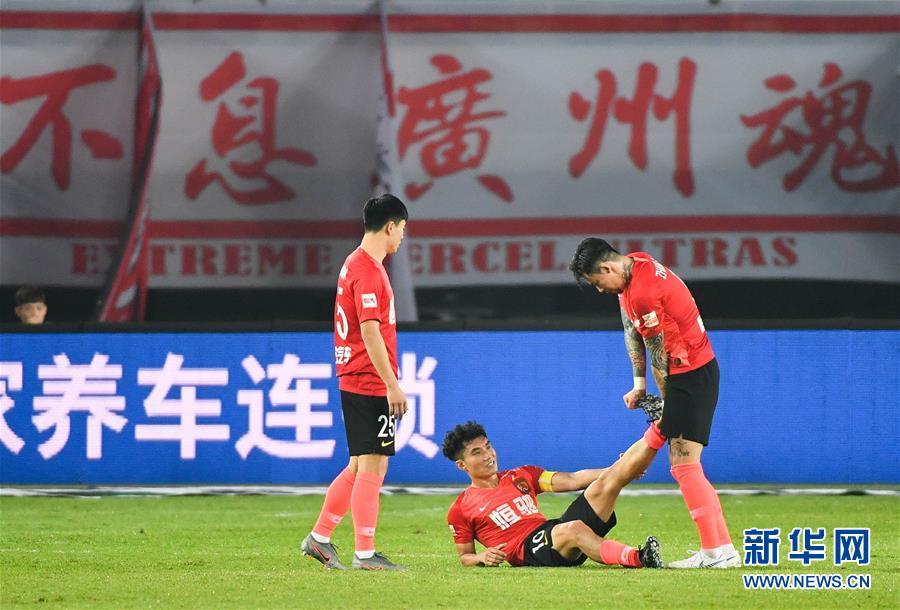 (体育)(22)足球——中超:广州恒大淘宝胜上海上港