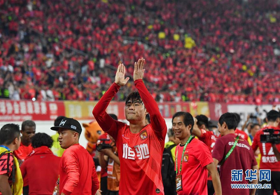 (体育)(10)足球——中超:广州恒大淘宝胜上海上港