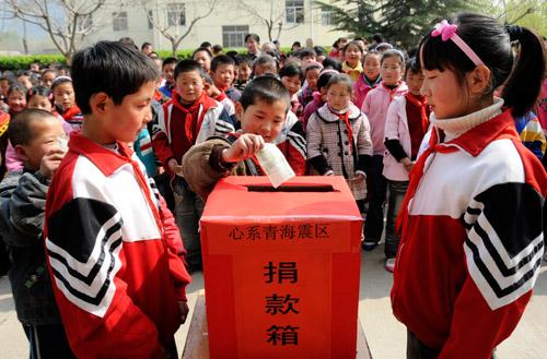 枣庄小学生向青海玉树地震灾区捐款(图) - 大山深处 - 大山深处的博客希望大家成为我的朋友