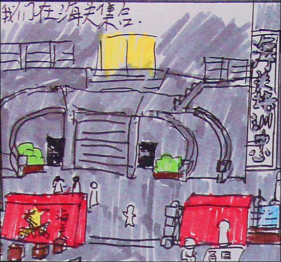 枣庄大众网小记者手绘漫画:体验高铁安检员