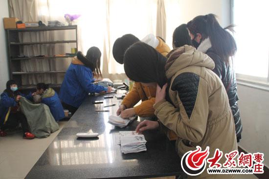 枣庄首家超市v超市不用成立校园取件学生被催毛女生臂图片