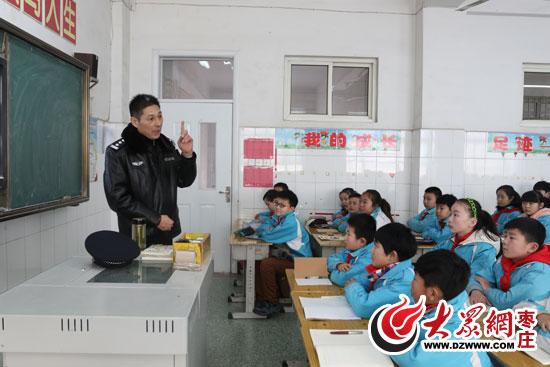 开学第一天 铁路安全知识进校园