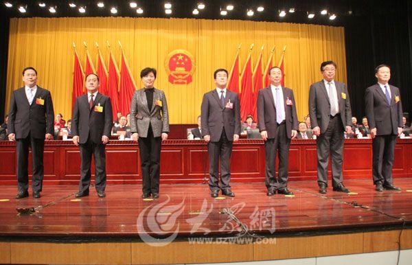 枣庄市十六届人大一次会议闭幕 李同道当选人