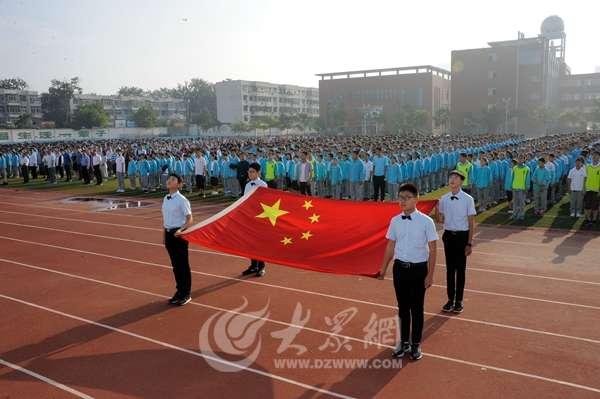 枣庄:新学期开学首日 不一