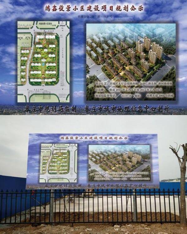 城镇体系规划,城镇总体规划,详细规划以及历史街区保护规划,风景名胜