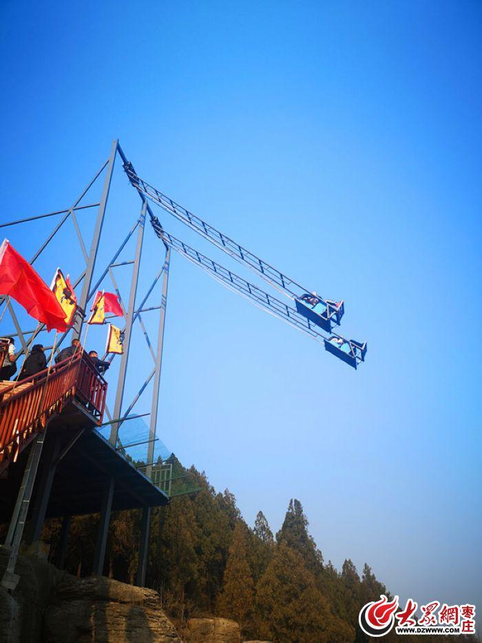 枣庄龟山风景区悬崖秋千,玻璃栈道,滑道项目试运营启动