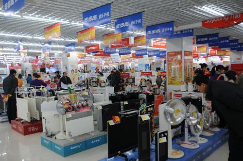 国美家电_顺平国美家电销售有限公司顺平在线